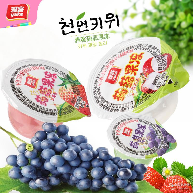 微商*儿童食品 夏季冷饮 草莓味果冻散装500g 雅客蒟蒻果冻