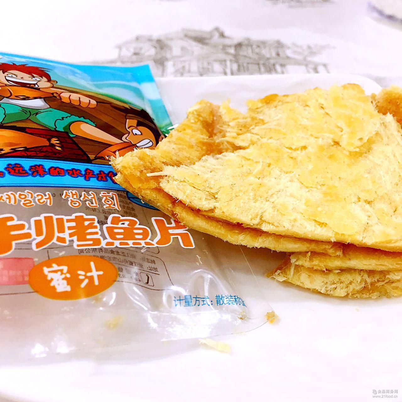 水手烤鱼片 水手老爸 蜜汁味5斤/包 办公室休闲零食旅游*