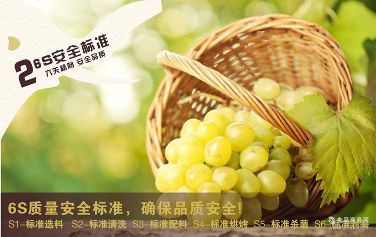 年货蜜饯零食新疆特产吐鲁番绿葡萄干绿珍珠特产10斤装葡萄绿提子