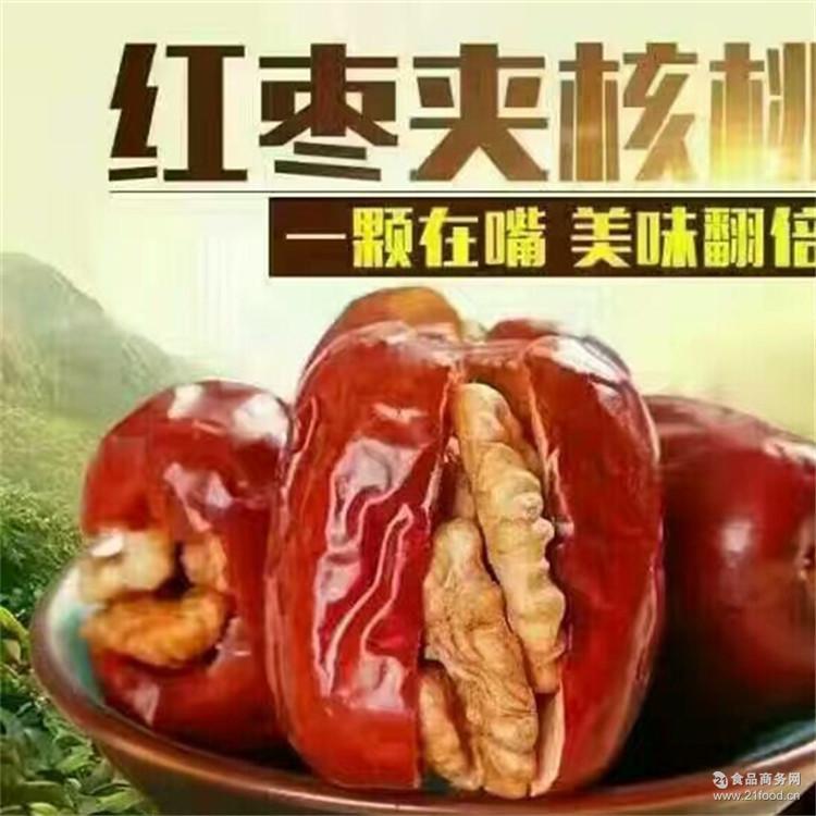 新疆红枣特级大枣和田骏枣是枣夹核桃*原料产地直供红枣加工厂