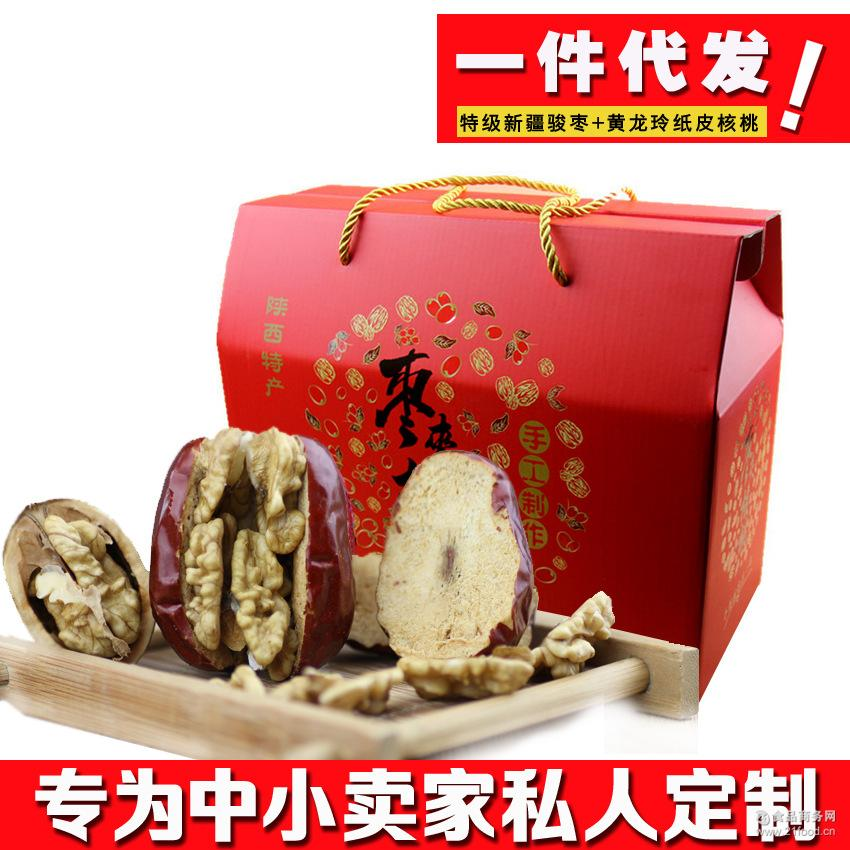一件代发货 美脑夹心核桃枣礼盒批发 新疆特产一级骏枣夹核桃仁