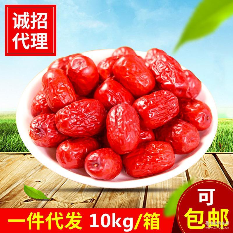 新疆特产大枣金枣树若羌灰枣2.5cm一级红枣10kg散装新疆若羌枣