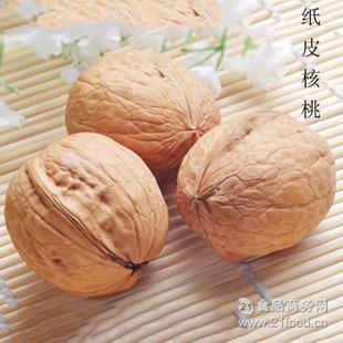 新疆阿克苏薄皮核桃 富含丰富的营养价值.大量批发