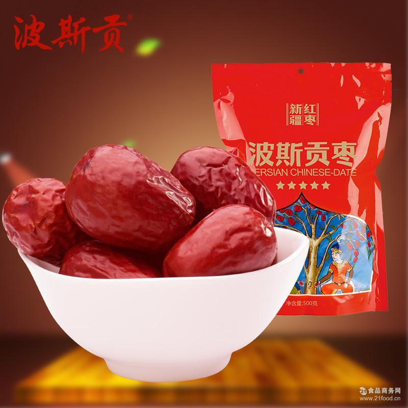 新疆特产红枣一等阿克苏骏大枣500g零食干果枣核桃原料红枣干枣子