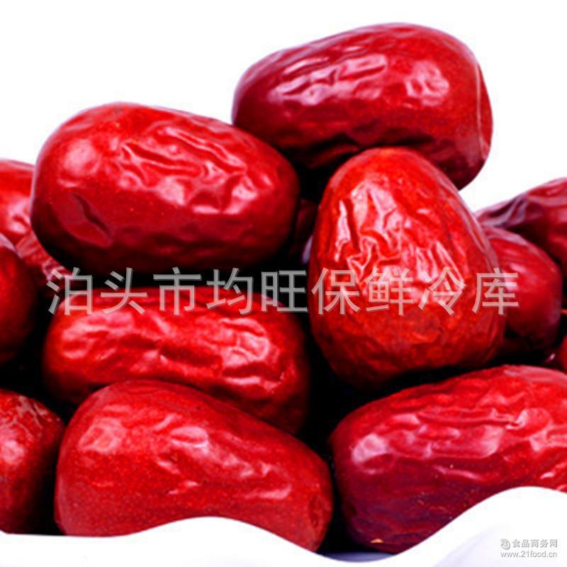 特级俊枣和田玉大红枣500克百里飘香果中*厂家批发价 新疆特产