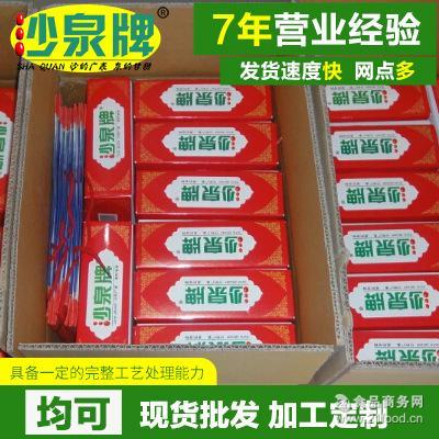 免洗绿色特产新疆大枣 大量供应 二级1000克红礼盒灰枣