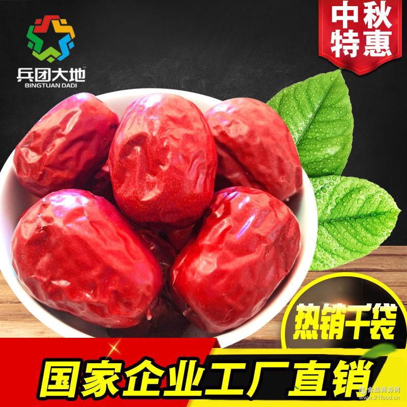新疆和田大枣办公室零食批发阿克苏骏枣翰林香三级红枣袋装500g
