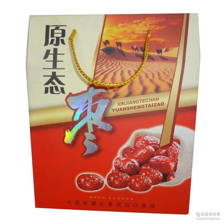 厂家直销 送红枣*产品 让您的红枣更上档次 红枣礼盒