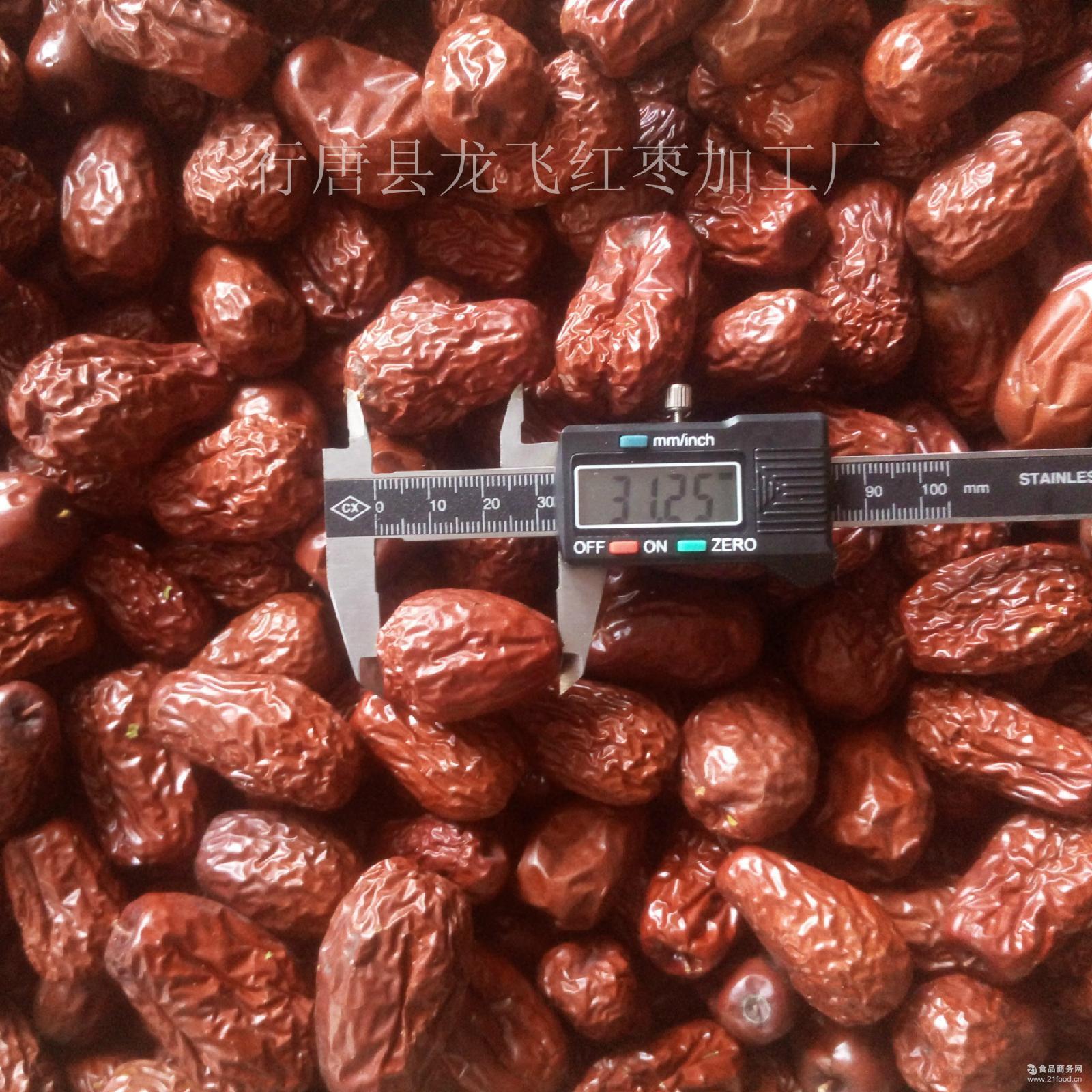 新疆四级皮皮枣 打豆浆泡茶专用 四级皮皮枣 跑江湖枣 熬药煮粥