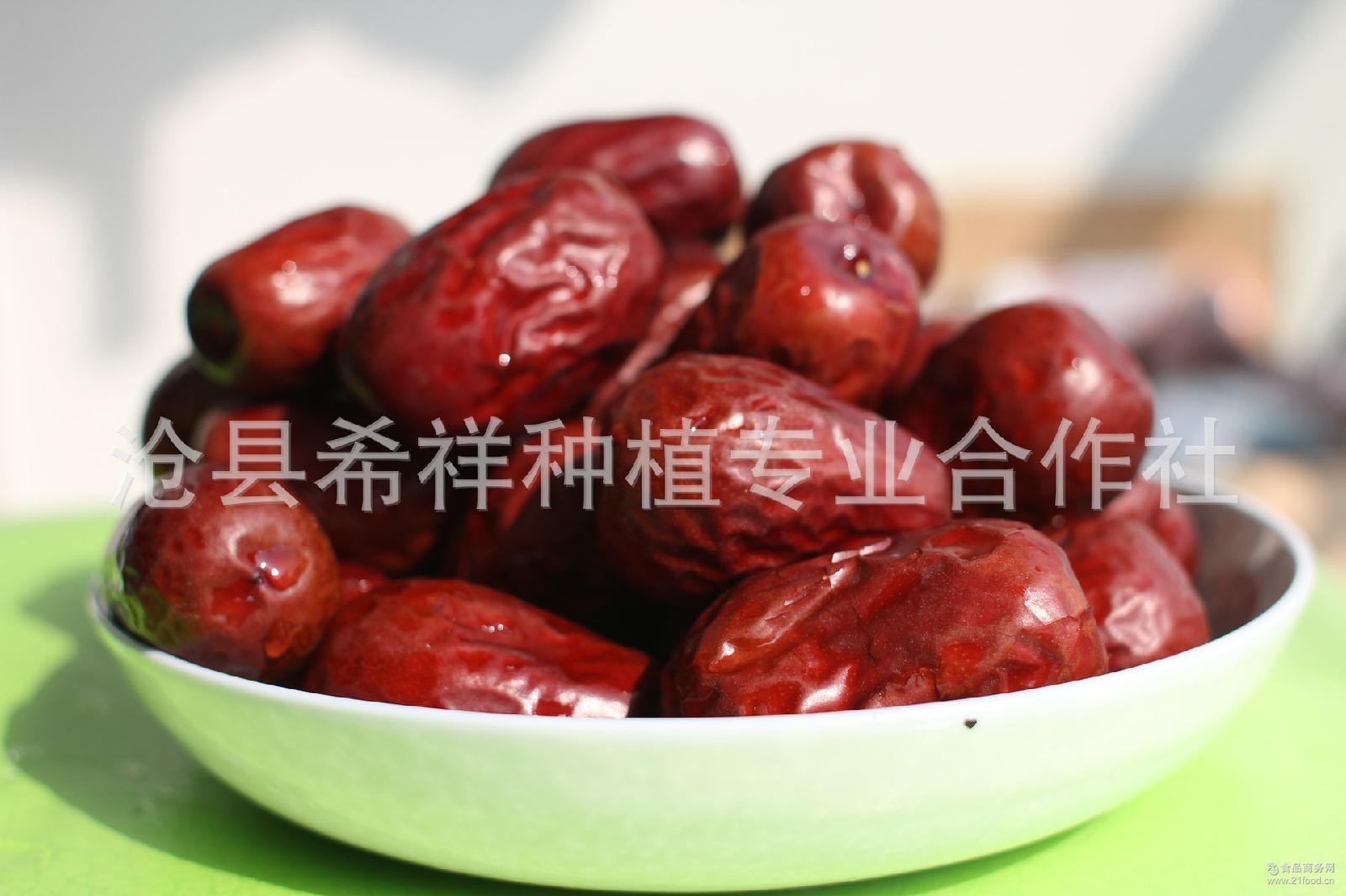 *绿色食尚 三级和田玉骏枣零食干果小店 大量低价批新疆特产