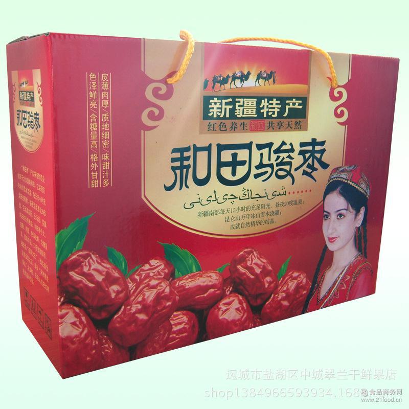 特级独立包装休闲食品礼盒五斤装批发 新疆特产零食红枣和田玉枣