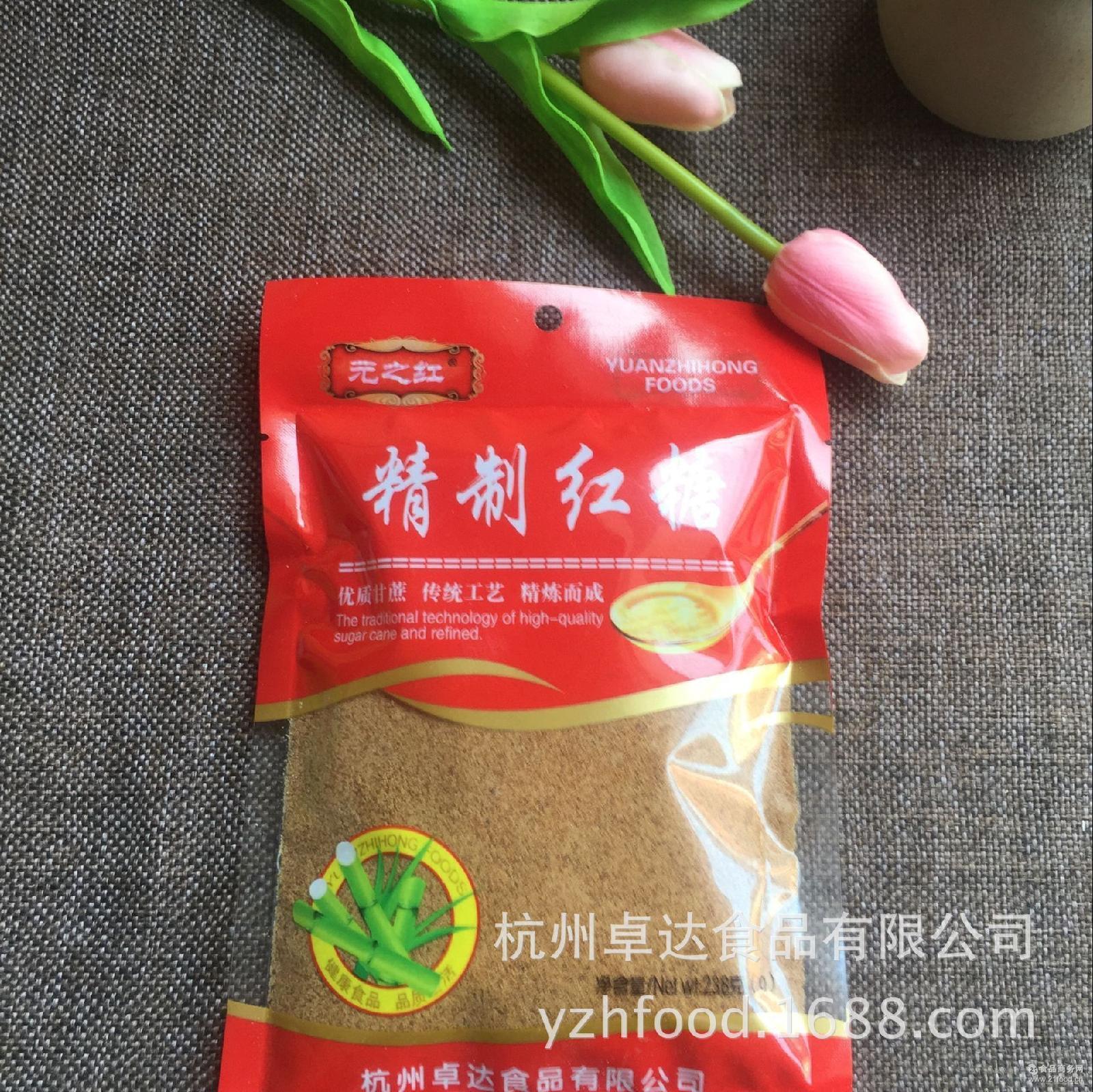 中小超市*红糖食用甘蔗糖袋装冲饮品厨房调味煲汤炖煮*238g