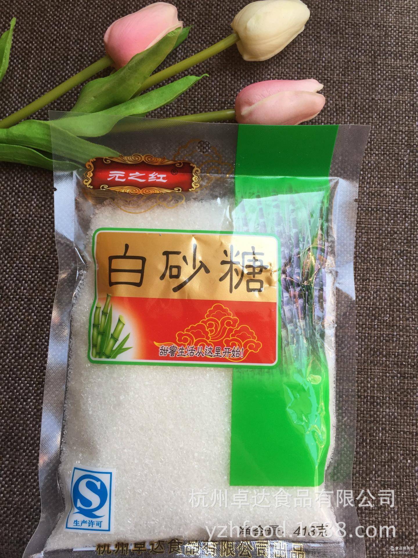 中小超市*烘焙专用甘蔗糖广西白砂糖袋装食用糖厨房调味418g