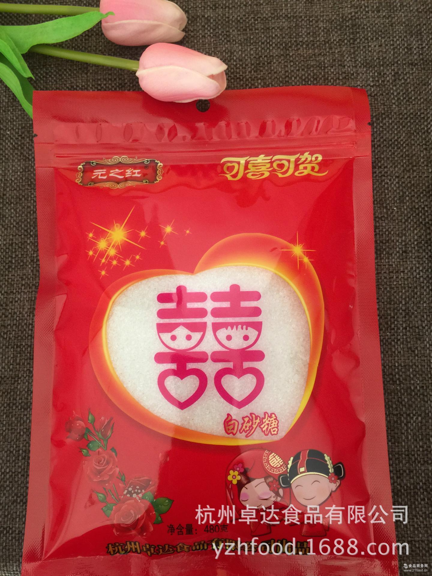 中小超市*烘焙专用广西白砂糖袋装拉链白糖480g食用甘蔗糖