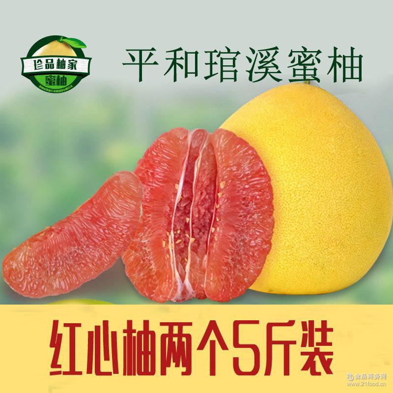 福建平和琯溪红肉蜜柚新鲜水果红心柚子批发产地直销 预售