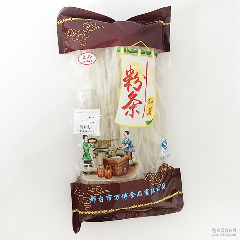 厂家直销1斤装粉条 批发直销1斤装粉条 冲泡即食方便面粉条