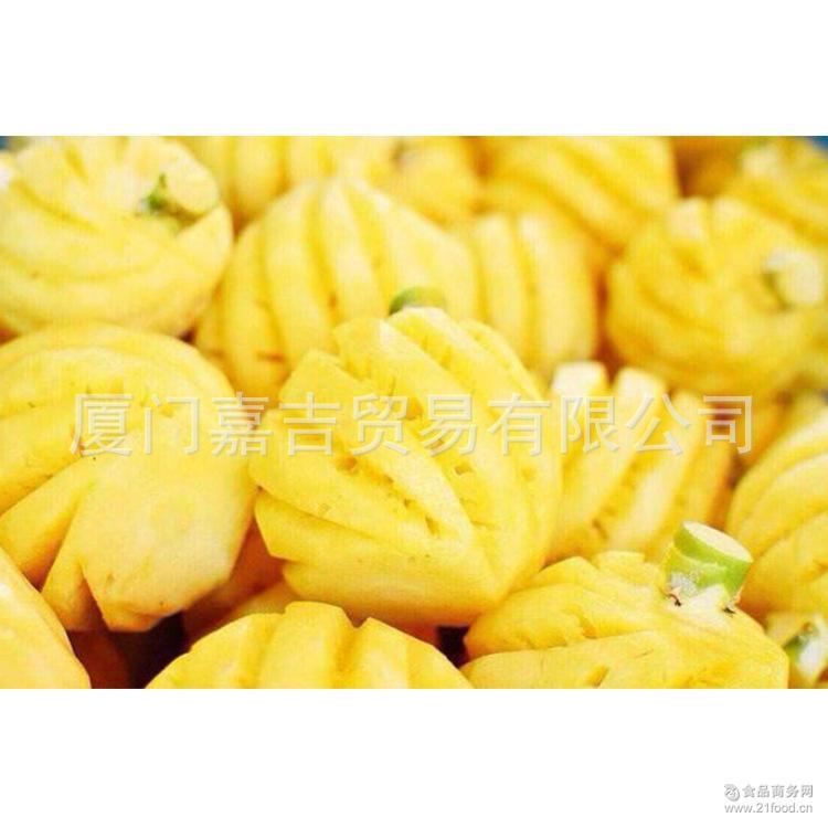 菠萝凤梨特级迷你菠萝 新鲜美味 15个装 质量保证 约10斤