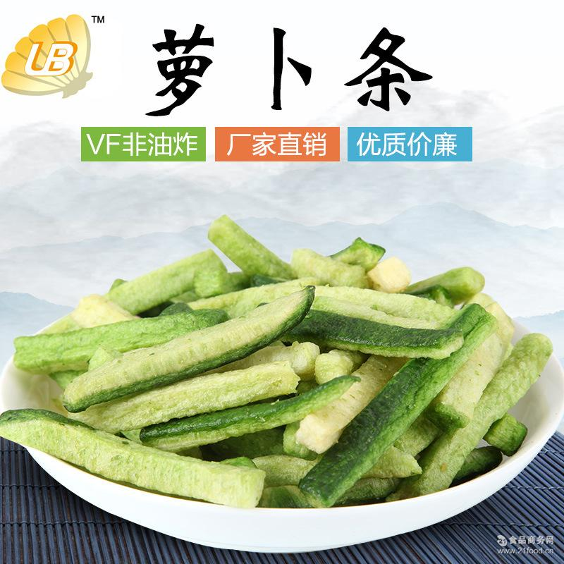 冻干果蔬散装 综合蔬果干片 青萝卜条脆 办公室休闲食品零食微商