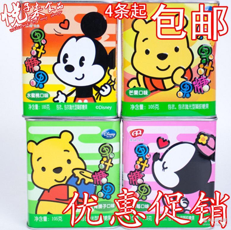 水果味 包邮 四个味 6盒/条 校园零食品批发 滨崎 果汁软糖105g