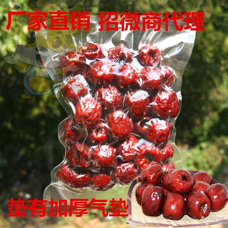 香酥脆甜厂家直销量大从优 哈密香酥脆枣 无核空心干脆枣 250g