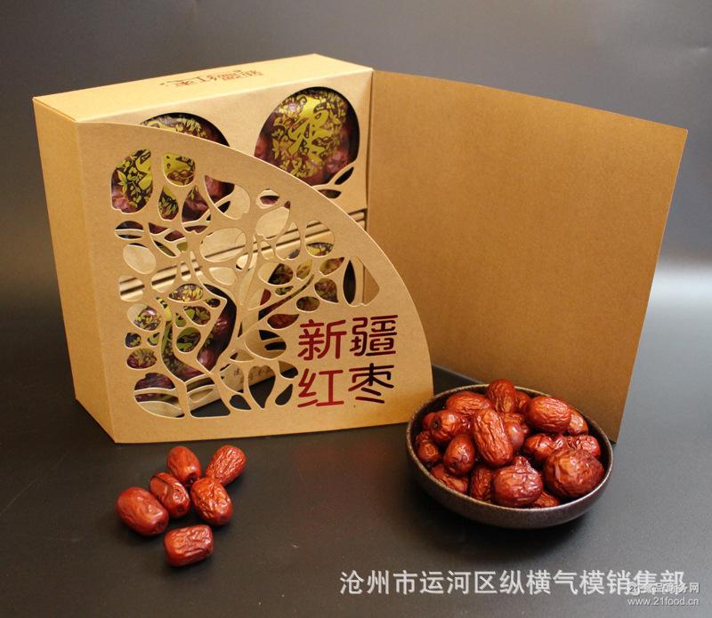 零食枣夹核桃 礼盒 新疆特产和田特级六星大枣 骏枣