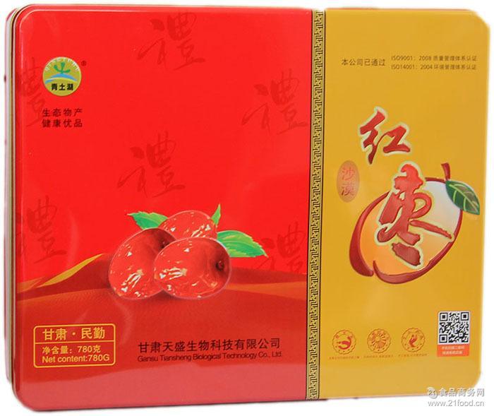 精选优质免洗沙漠骏枣 独立包装礼盒装780g 新品批量销售
