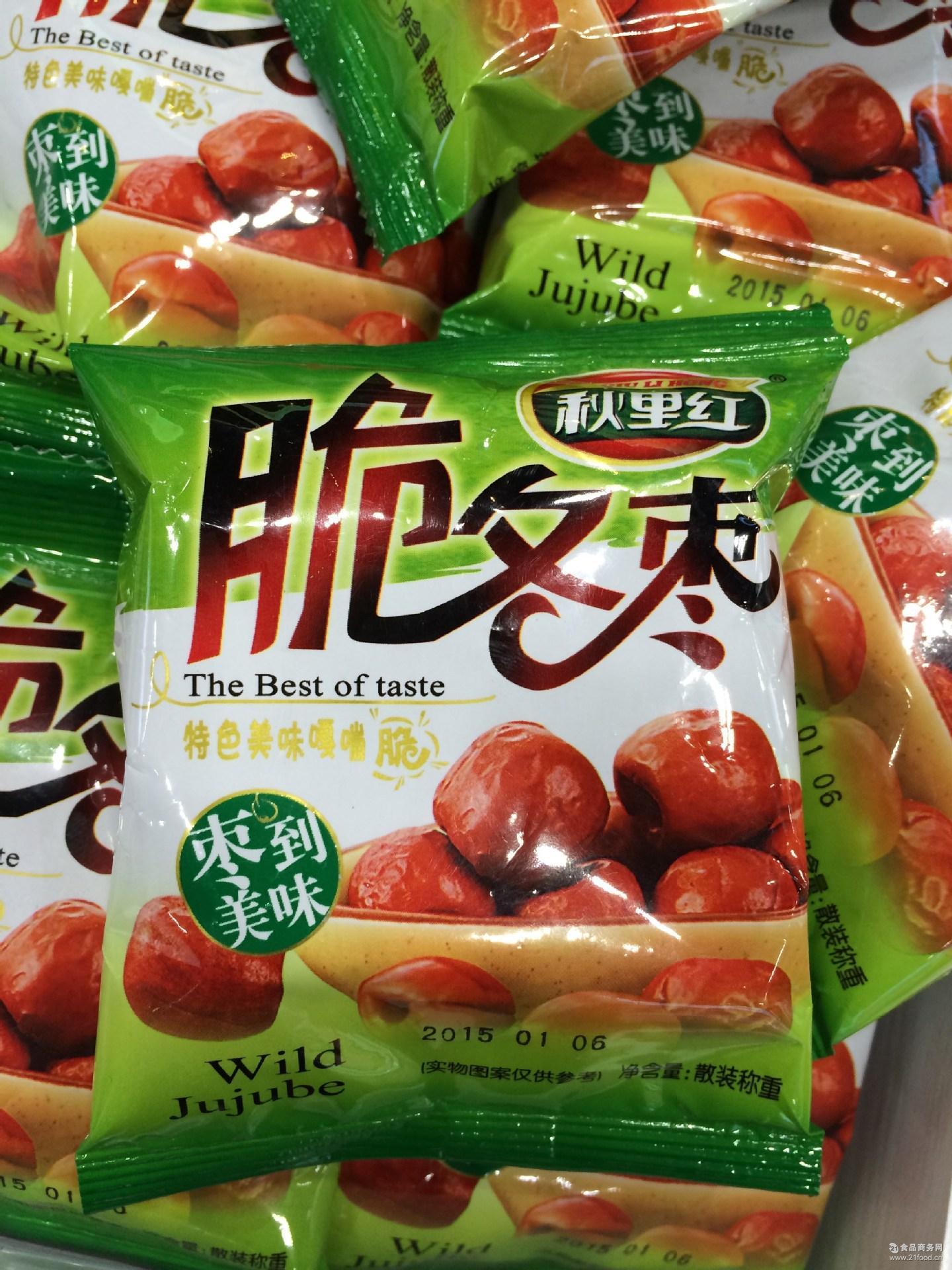 5斤/箱 空心无核红枣 沧州黄骅特产零食 秋里红 黄骅脆冬枣 脆枣