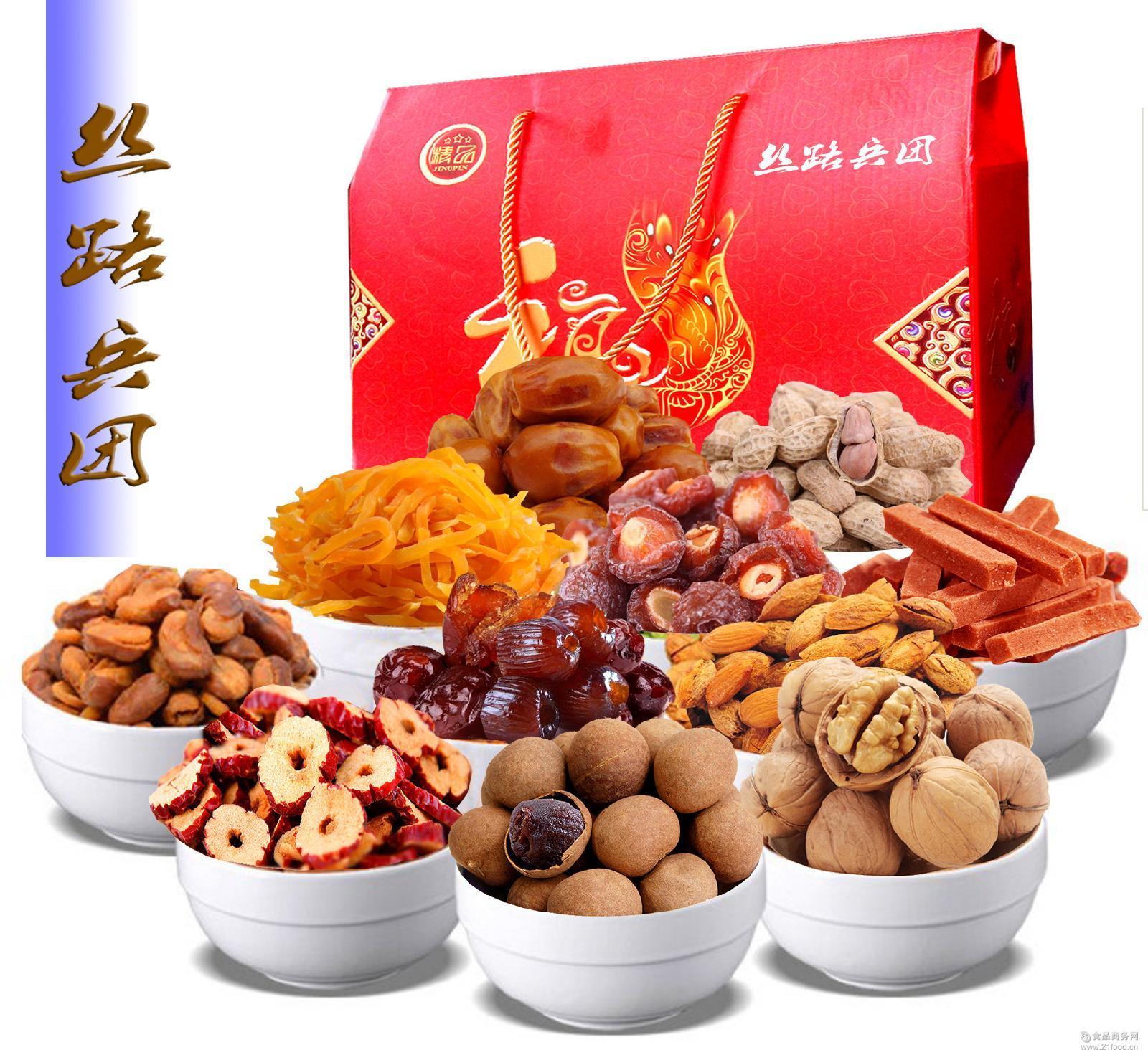 丝路宝藏新疆特产11款干果精品 送礼 果干零食休闲食品礼盒