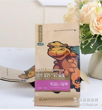 三级和田小骏枣220g 新疆特产 红枣子厂家直销