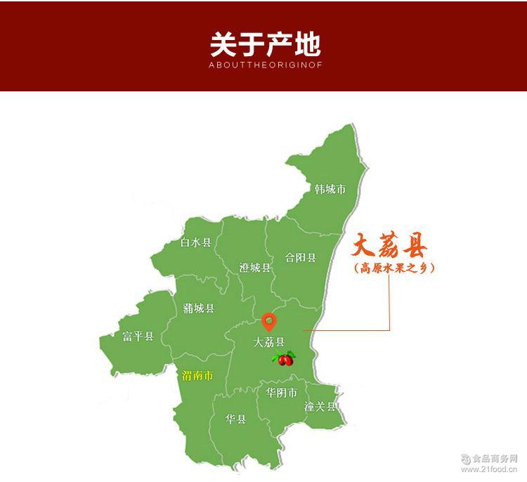 大荔南湖风景区地图