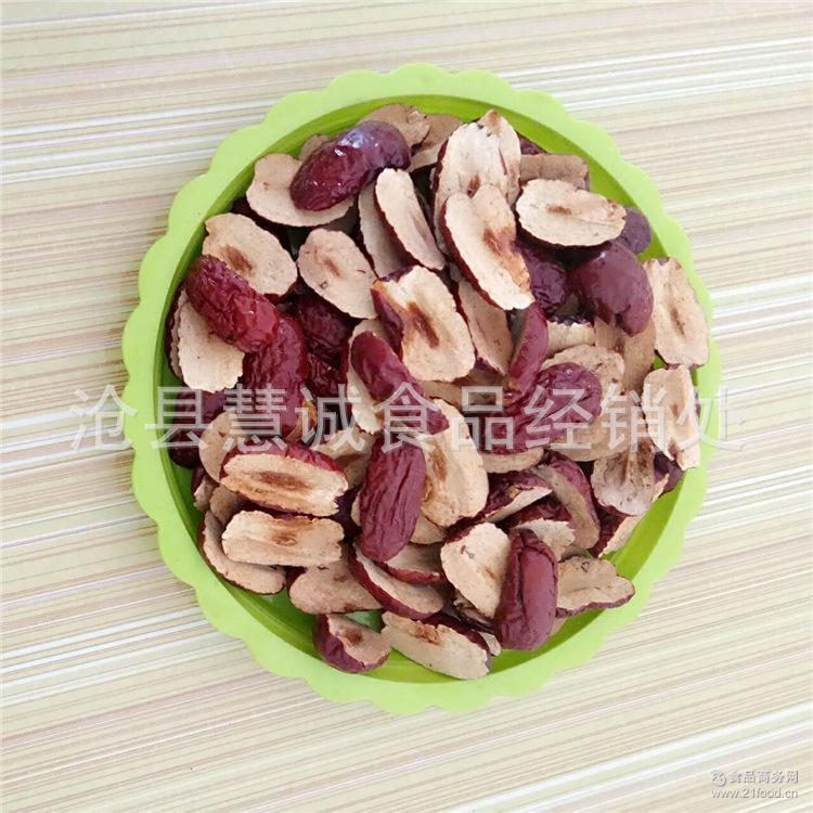 新疆特产 枣肉干枣批发 红枣和田俊枣片 厂家直销 零食枣干枣片