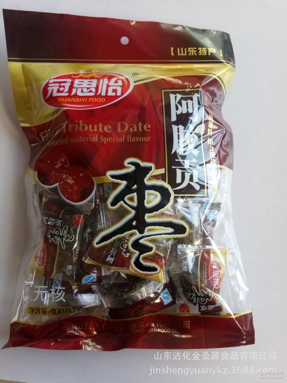 山东特产【冠思怡】400g阿胶贡枣独立小包装休闲零食厂家直销