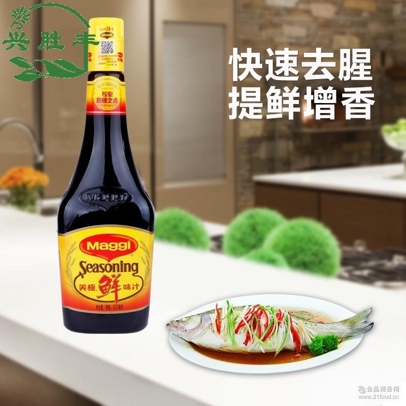 专业餐饮调料批发酒店* 雀巢美极鲜味汁酱油800ml