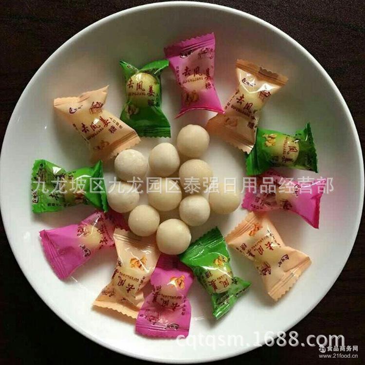 姜汁硬糖厂家直销 纯手工制作休闲零食姜糖 跑江湖热卖去风姜糖