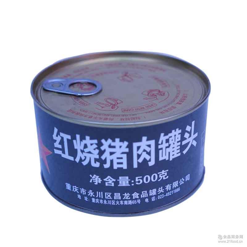 昌龙红烧猪肉罐头500g