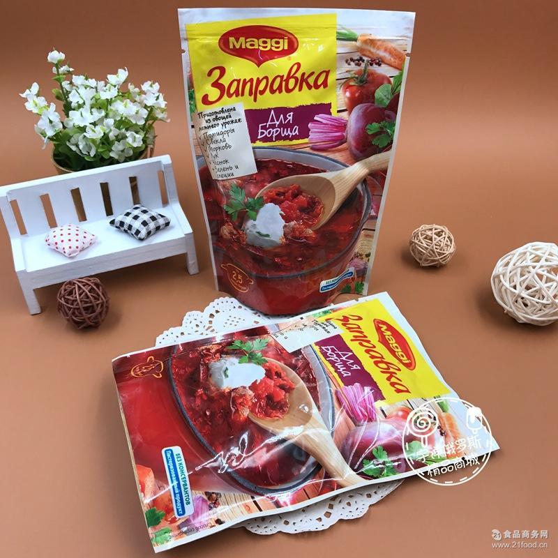 调料包 俄罗斯进口红菜汤 煲汤*家用250G 苏波汤 罗宋汤