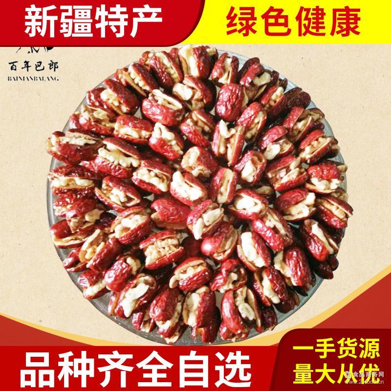 若羌灰枣夹心枣夹核桃厂家特价500克 新疆若特级羌灰枣夹核桃