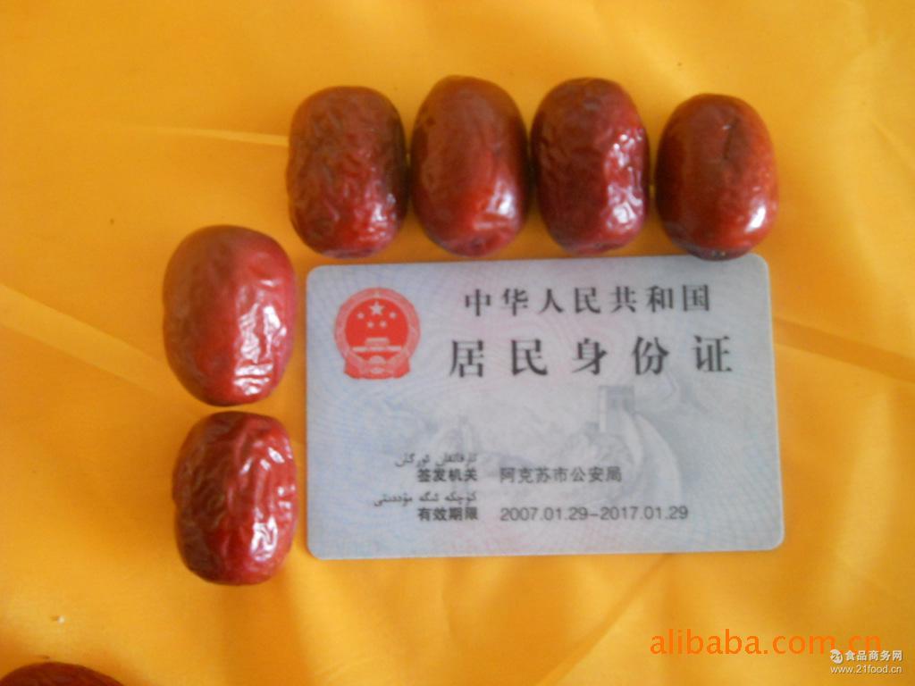 一级健康灰枣散装特价 新疆特产阿克苏灰枣 一级灰枣红枣