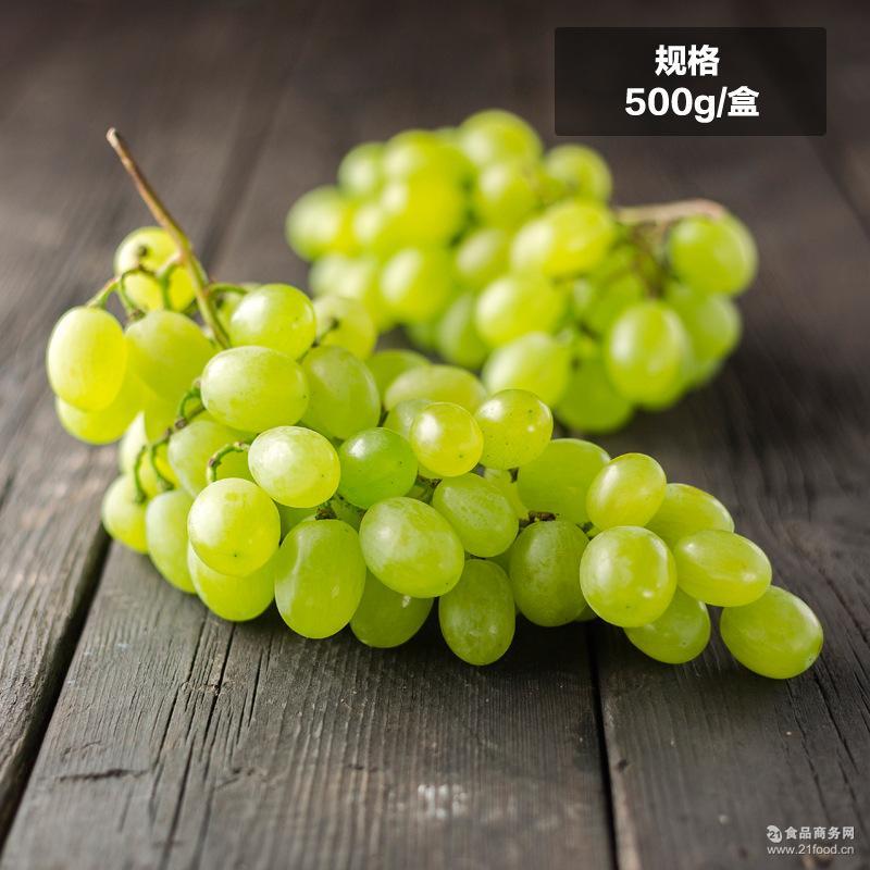 新鲜水果新发地限北京 塑框18斤 河北维多利亚葡萄