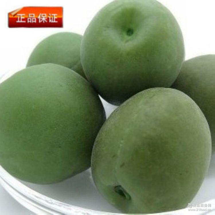 独立装梅蜜饯零食食品 新货青梅鲜果梅子青口梅 5斤