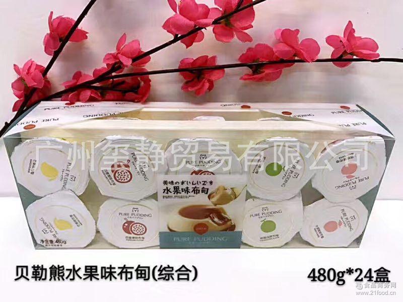 中国贝勒熊水果味综合果冻布甸480克*24盒/箱 批发