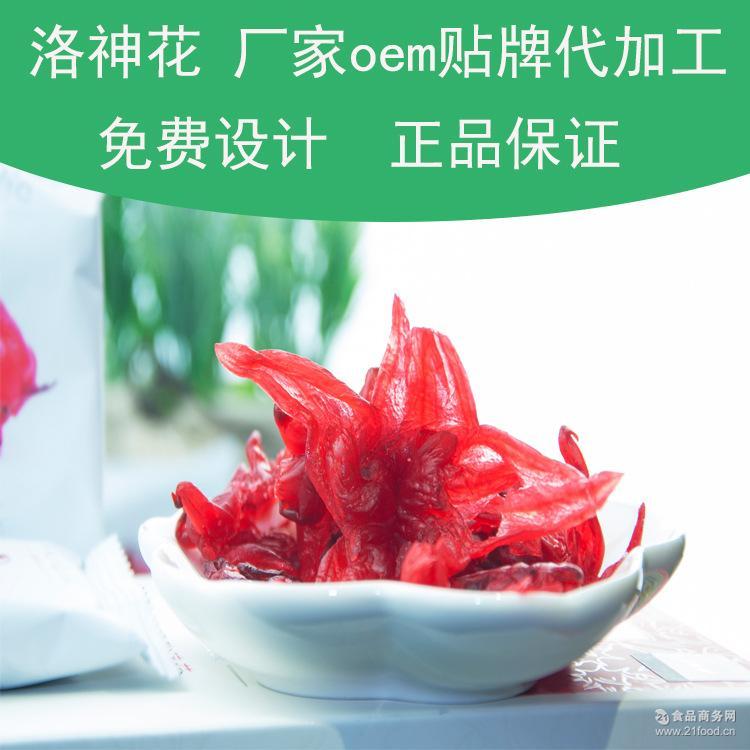 立普婷酵素食品蜜饯散装玫瑰茄果脯产品洛神花正品OEM贴牌代加工