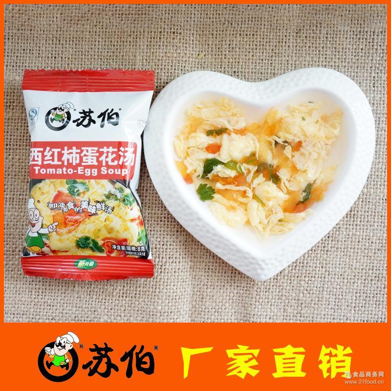 西红柿蛋花汤一件代发 新鲜蔬菜蛋花即食速食调味汤 *素食汤料