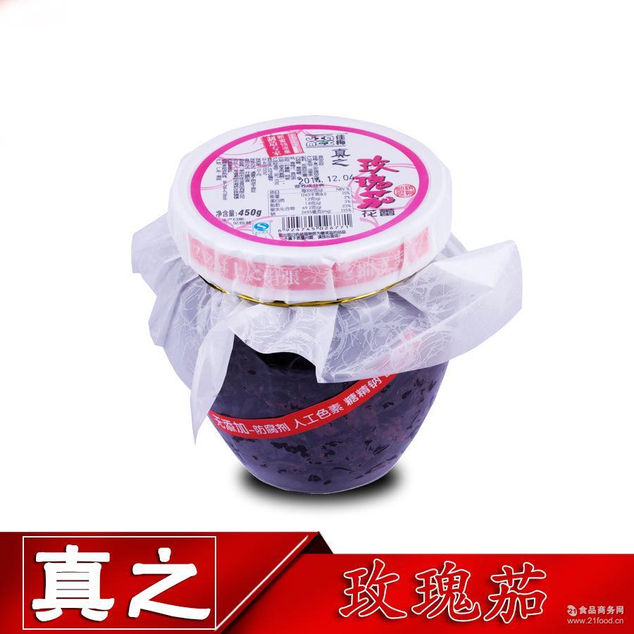 食用洛神花 厂家直销 一件代发 开胃酸甜 蜜饯 佳梅大罐装玫瑰茄