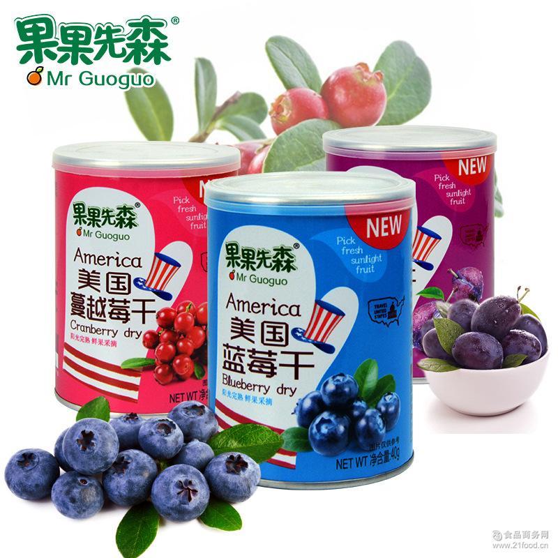 罗望子50g罐装 泰国进口零食 蜜饯果脯批发热销爆款 果果先森
