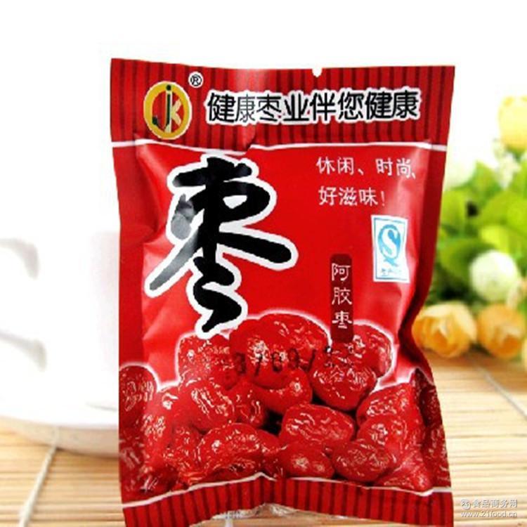 整箱10斤 散装蜜饯批发 沧州特产 健康阿胶贡枣 无核红枣