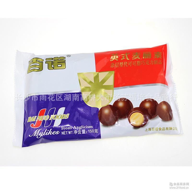 经典零食 百诺英式麦丽素 1箱*150g*80 牛奶巧克力 上海*产品