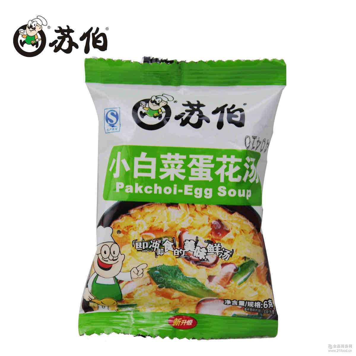 速食店 6g 苏伯汤小白菜蛋花汤 热卖快餐店 *速食汤料