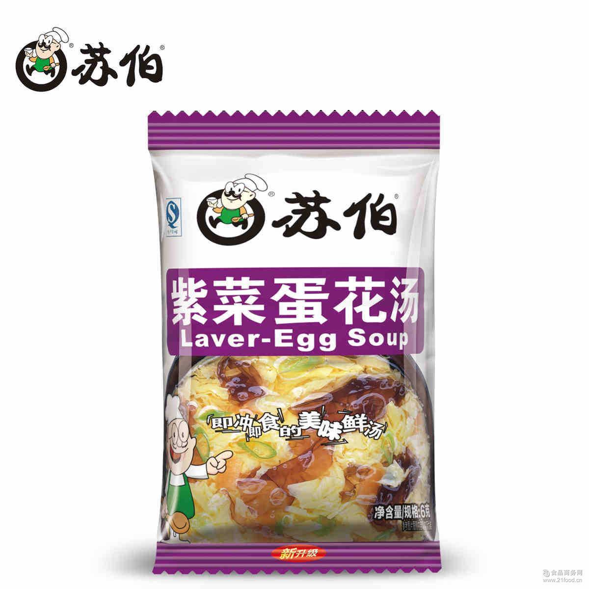 6g 苏伯汤紫菜蛋花汤 快餐店*速食汤料