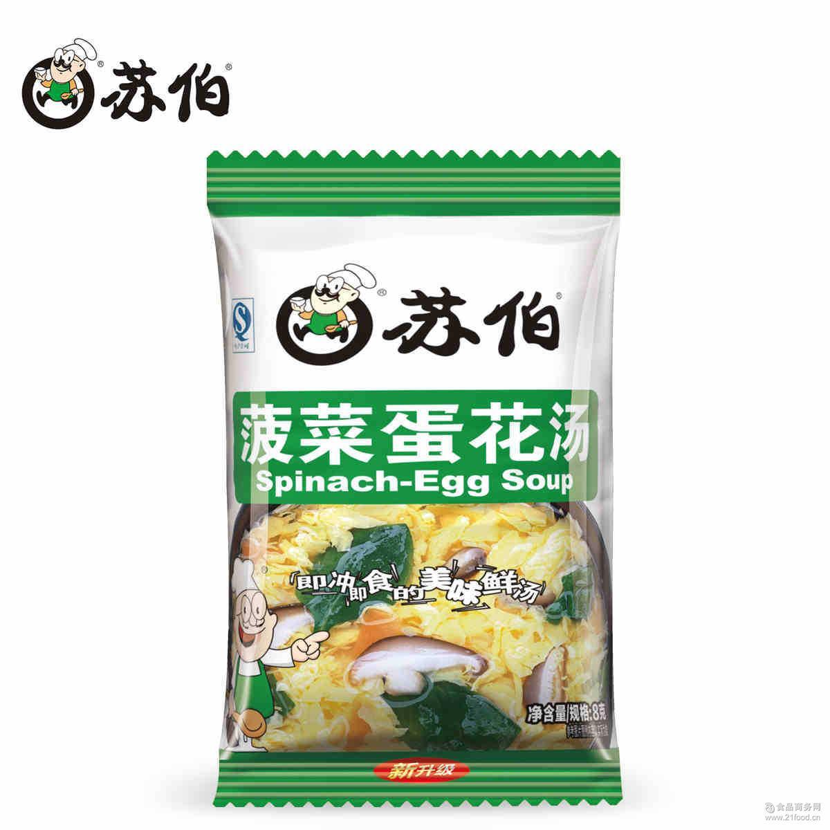 苏伯汤菠菜蛋花汤 *速食汤料 6g 速食店 快餐店
